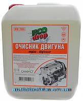 """Очиститель двигателя """"Engine-Degreaser"""" 1:6 - 1:10, 5,0 kg"""