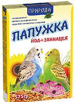Корм для волнистых попугаев Папужка Йод+ Ехинацея 575 гр