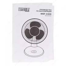 Настольный вентилятор MYSTERY  MSF - 2409, фото 3