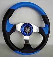 Руль спортивный Sultan №582 (синий).
