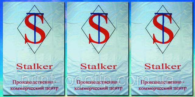 Шторы с логотипом Киев Луганск Харьков Львов