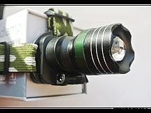 Налобный фонарик Police BL-680-1 (Качество), фото 2