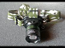 Налобный фонарик Police BL-680-1 (Качество), фото 3