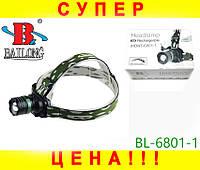 Налобный фонарик Police BL-680-1 (Качество)