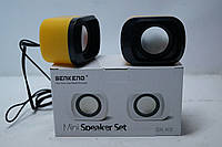 Портативные колонки Senkeno SK-K9, портативная акустика, аудиотехника, электроника, mp3 колонка