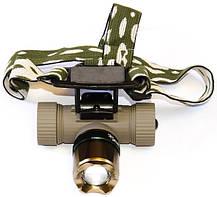 Налобный фонарик Police BL-6866 (Качество), фото 2