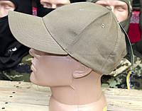 Кепка воинская mil-tec
