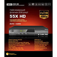 Спутниковый HD ресивер 55x HD
