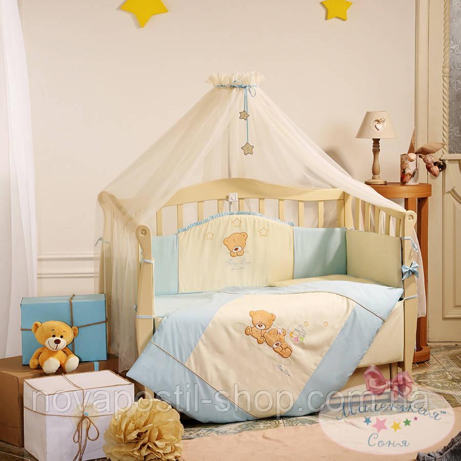 Набор в детскую кроватку Tiny Love голубой (7 предметов)