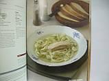 Традиционная русская кухня (б/у)., фото 5