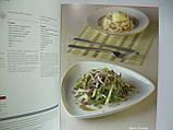 Традиционная русская кухня (б/у)., фото 6