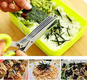 Кухонні ножиці для нарізки зелені.., фото 2