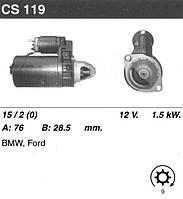 Стартер на BMW 3 Series 316, 320, 5 Series 525, 530, 535, 6 Series 628, 630, 635, 7 Series 728, 730, 735, 745