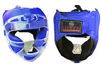 Шлем для единоборств с прозрачной маской Кожа ZEL ZA-01027-B (р-р S-XL, синий)