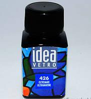 Витражная краска Идея Ветро Idea Vetro Ультрамарин 426 (60 мл),Maimeri,Италия., фото 1
