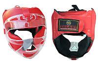 Шлем для единоборств с прозрачной маской Кожа ZEL ZA-01027-R (р-р S-XL, красный)