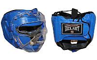 Шлем для единоборств с прозрачной маской Кожа ZEL ZB-5009-B (р-р S-XL, синий)