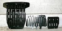 Защита картера двигателя, кпп, ркпп Volkswagen Amarok с установкой! Киев, фото 1