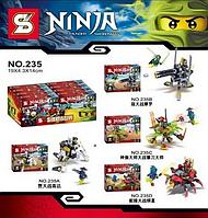 "Конструктор ""Ninja""  SY235A  KK"