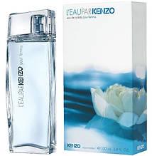 Женская оригинальная туалетная вода L'Eau par Kenzo Femme,  100ml NNR ORGAP /6-63