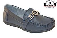 Детские кожаные мокасины для мальчиков бренд Калория (разм 27-32)