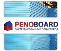 Пенополистирол Penoboаrd 4 см (550*1200). Пеноборд цена, фото 1