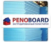 Пенополистирол Penoboаrd 4 см (550*1200). Пеноборд цена