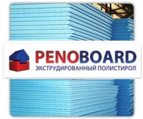 Пенополистирол Penoboаrd 5см (550*1200). Пеноборд цена