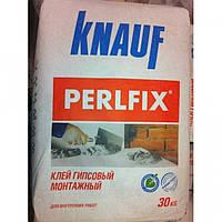 Кнауф Перлфикс (30кг). Клей для гипсокартона