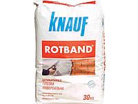 Кнауф Ротбанд (30 кг). Штукатурка гипсовая универсальная