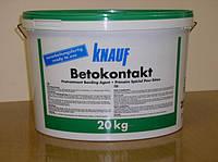 Кнауф Бетоконтакт, грунт для невпитывающих оснований, 5 кг.