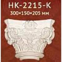 НК 2215-К капитель колонны
