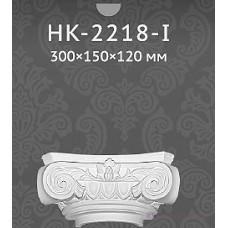 НК 2218-I капитель колонны
