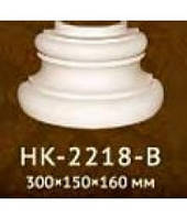 НК 2218-B база колонны