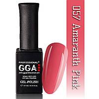 Гель-лак GGA Professional №57 Amaranth Pink 10 мл.