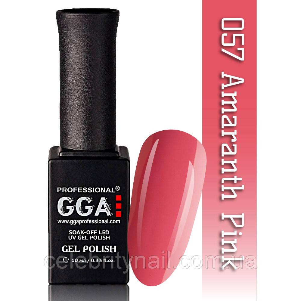 Гель-лак GGA Professional №57 Amaranth Pink 10 мл. - Интернет-магазин CELEBRITY в Харькове