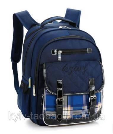 Рюкзак школьный ортопедический Oxford темно-синий