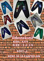 Трикотажные брюки малютка пр-во Турция 4379
