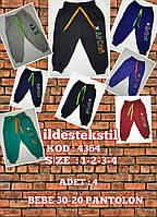 Трикотажные брюки малютка пр-во Турция 4364