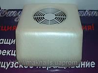 Вытяжка пыли (мини пылесос)   для мастеров ногтевого сервиса пр-во. Юж. Корея