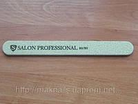 """Пилка """"Salon professional""""- серая, прямая,80/80"""
