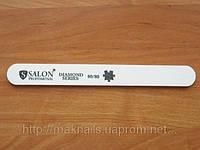 """Пилка """"Salon professional""""- белая, прямая, 80/80 грид  с алмазным напылением"""