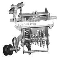 509.046.1720-01 Механизм передач зерновой СУПН-8, СУПН-8А, УПС