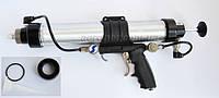 Пневматический пистолет для герметика AirPro CG2033M-13