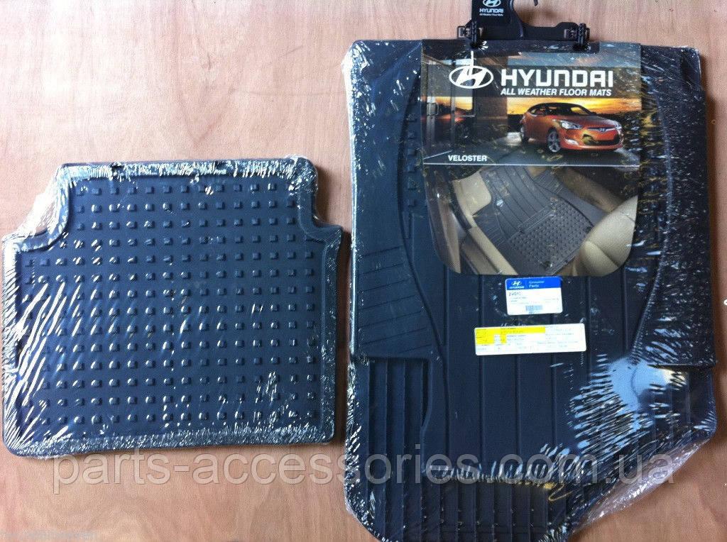 Коврики резиновые передние задние Hyundai Veloster 2012-16 новые оригинал