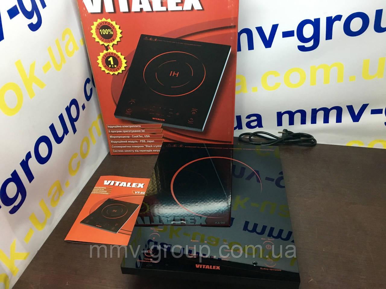 Индукционная плитка Виталекс VT-50