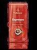 Кофе в зернах  Dallmayr Espresso Intenso  ,  1 кг