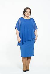Платье Petro Soroka модель КС 2409-24