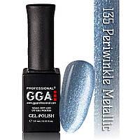 Гель-лак GGA Professional №135 Periwinkle Metallic  10 мл.