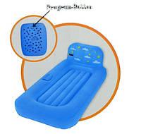 Детская надувная кровать с проектором розовый, голубой цвет 132х76х46 см